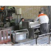 تولید ظروف آلومینیومی