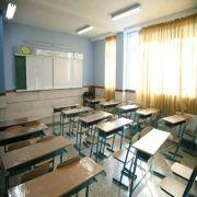 مدارس راهنمایی پسرانه دولتی