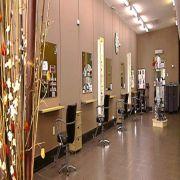 آموزشگاه آرایش بانوان