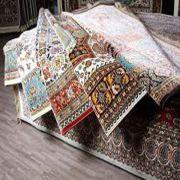 تولید و فروش فرش ماشینی یا قالی